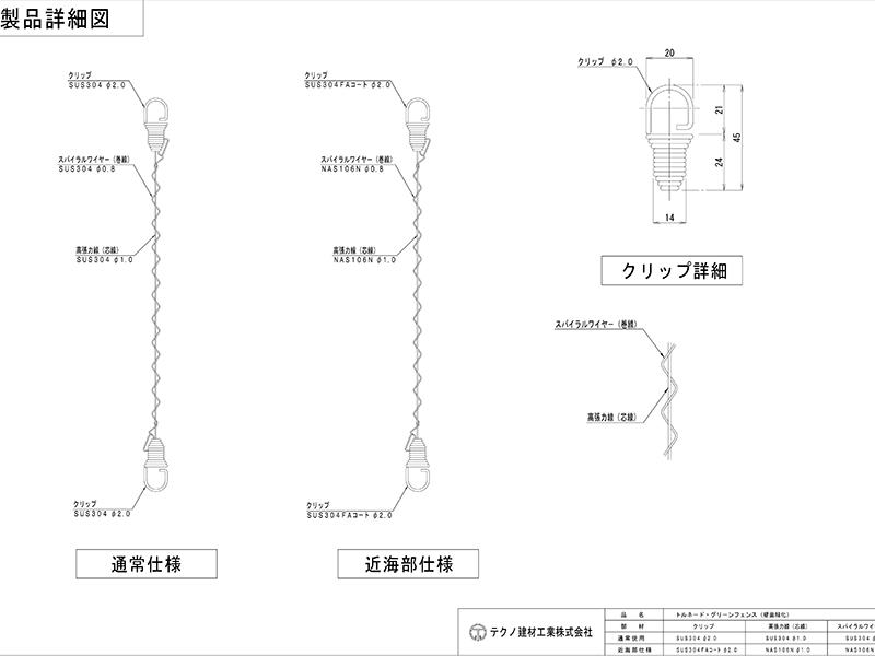 製品CADデータダウンロード
